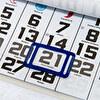 Calendario triple faldilla europa