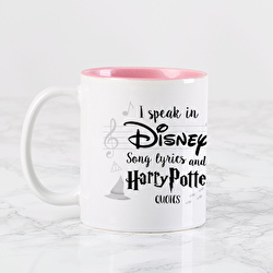 Diseño Disney song lyrics and Harry Potter Quotes